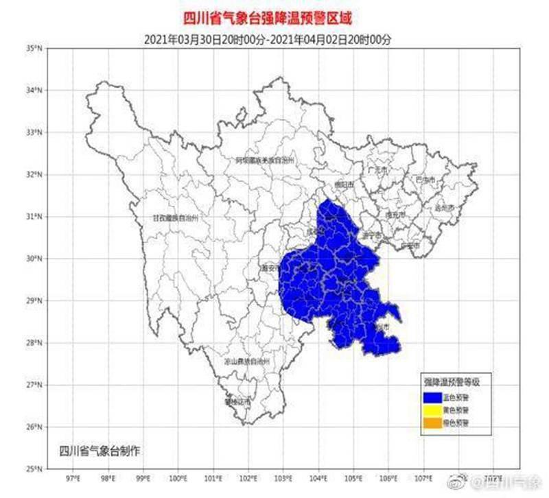 强降温蓝色预警又来了 多地日平均气温将累计下降7~9℃