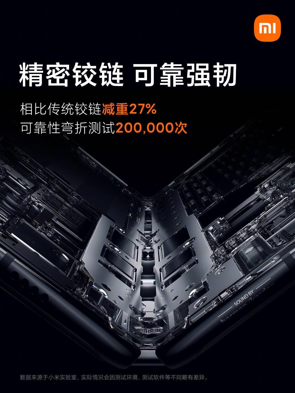 小米MIX FOLD正式发布:100万次极限折叠、9999元起的照片 - 5