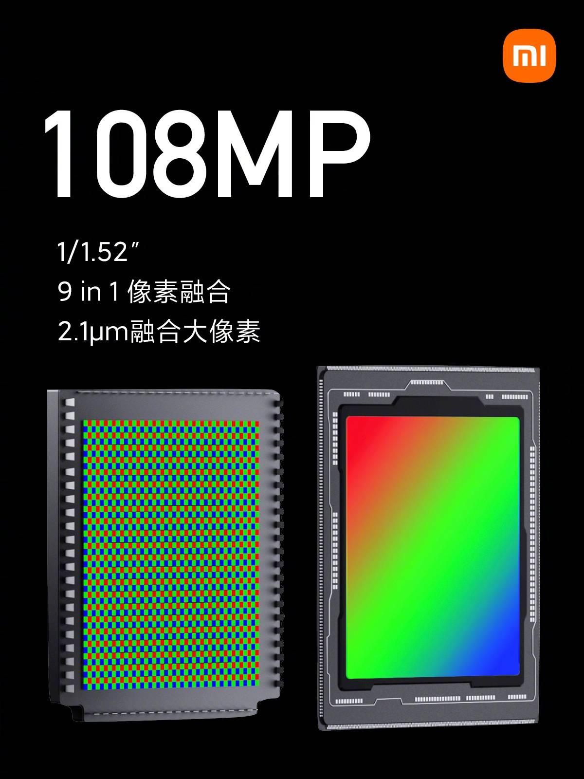 小米MIX FOLD正式发布:100万次极限折叠、9999元起的照片 - 10