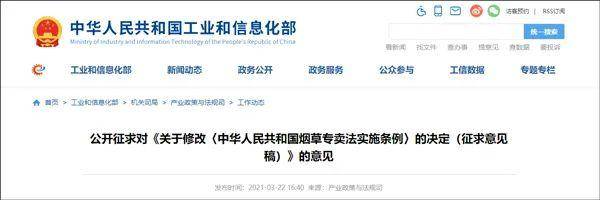 盛图官网30多个国家已禁止的电子烟,正在毒害中国的下一代