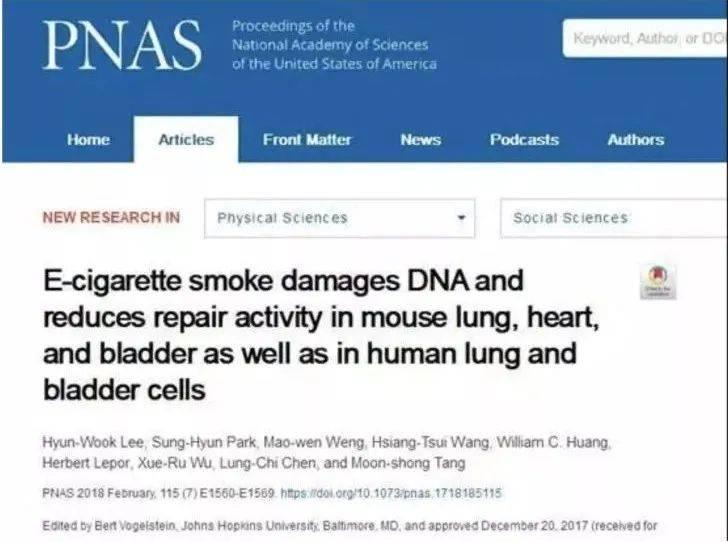 盛图官网30多个国家已禁止的电子烟,正在毒害中国的下一代 (图3)