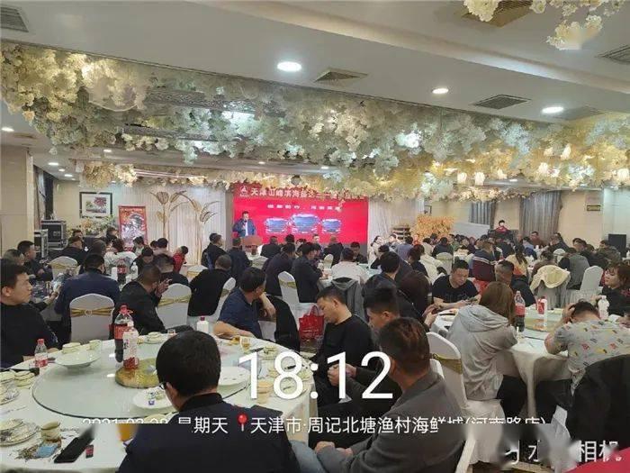 菲娱平台招商-首页【1.1.3】
