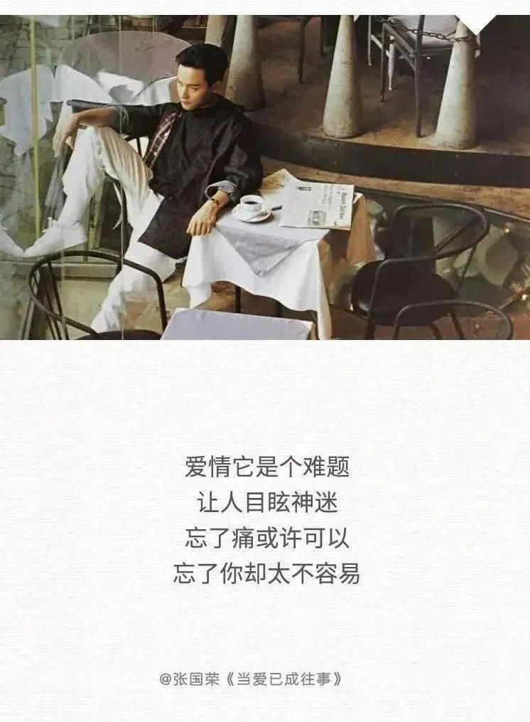 经典重现!「想你•张国荣」线上音乐会,今晚19:30↙