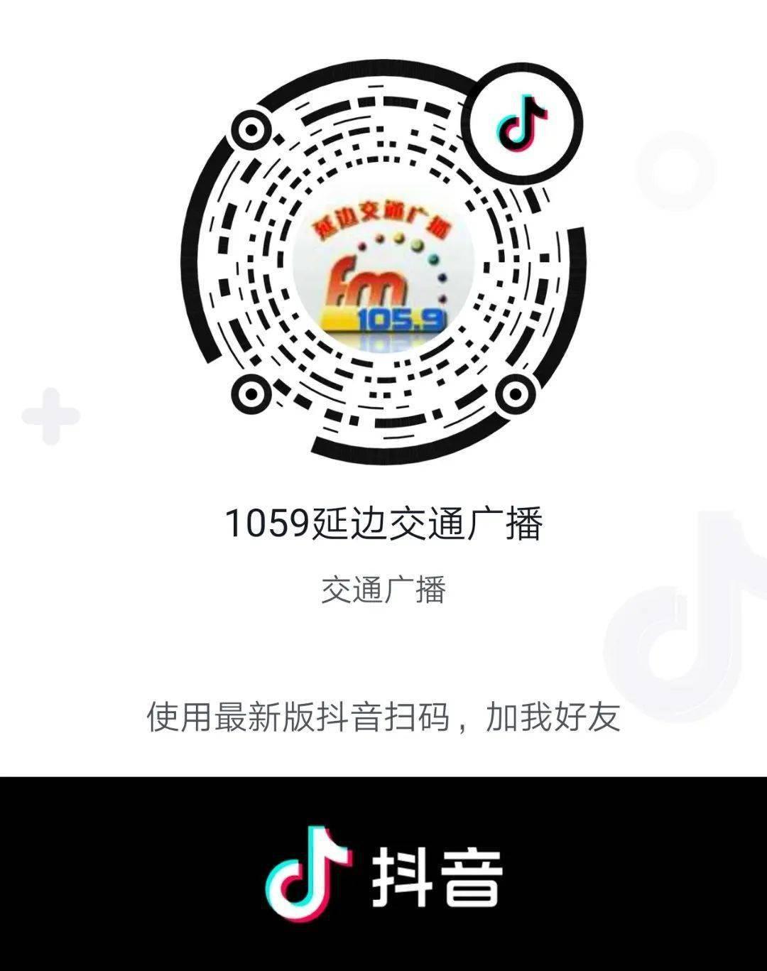 春暖花谢的句子年夜全上海星辉国际能搞吗