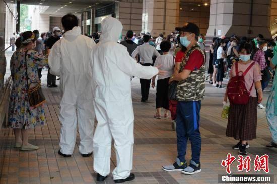 香港新增2宗新冠确诊病例 一商场员工和顾客参加强制检测
