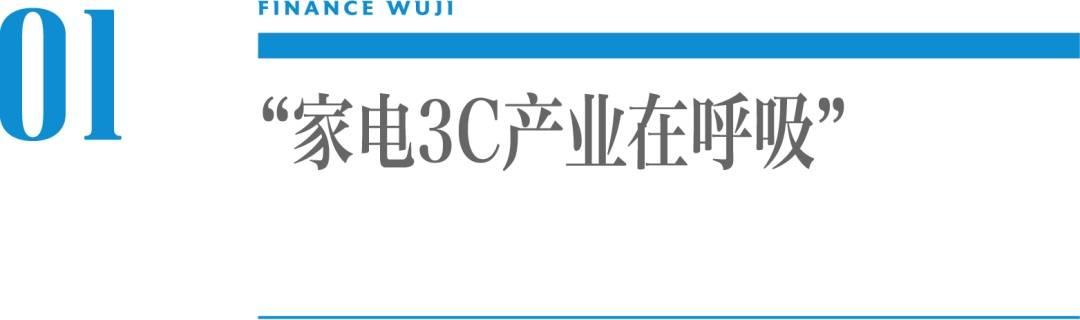 天顺娱乐总代-首页【1.1.1】  第3张