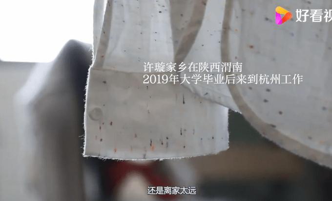 """住建部督導南昌房地產調控要求牢牢把握""""房住不炒""""定位"""