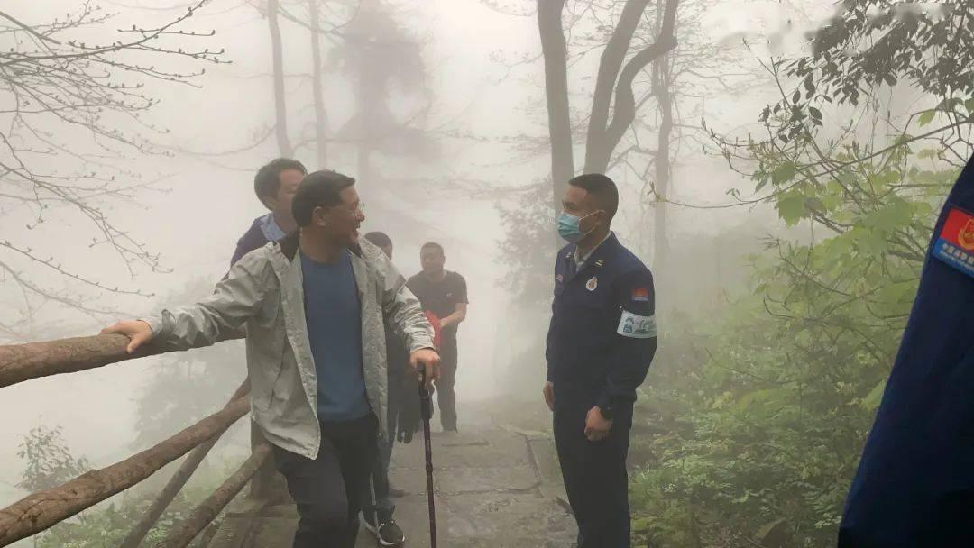 保护寺庙守护森林|峨眉山全面加强景区消防安全防控工作
