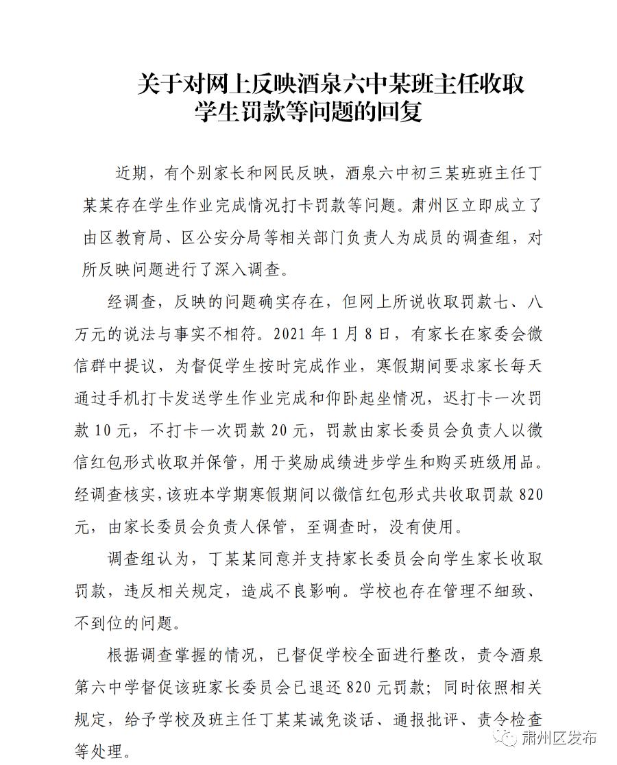 菲娱国际平台app-首页【1.1.4】