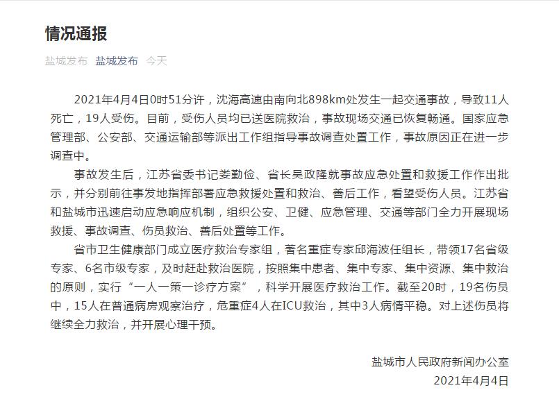 雷達技術走進日常生活(新知)