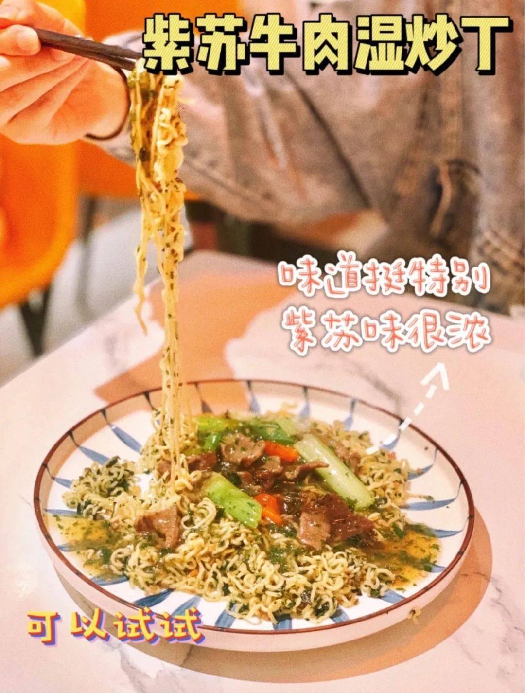 广州TVB迷必去!这7家「港味」十足的茶餐厅,总有一家你喜欢!