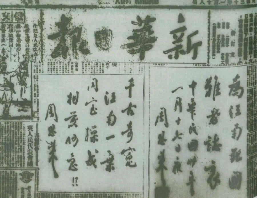 党史百年·天天读(十七)