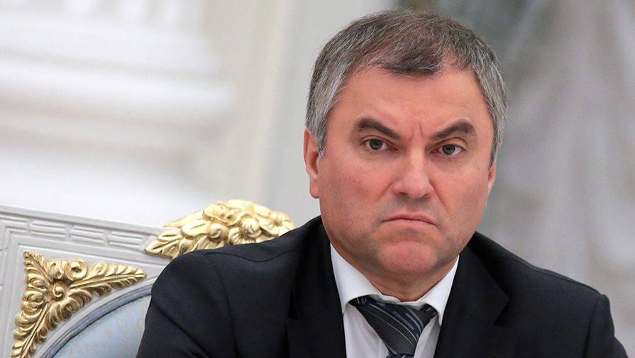 俄议长:乌克兰对俄制裁无视国际法和常识