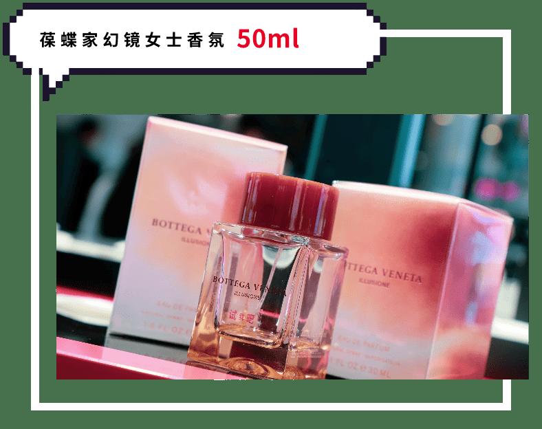 丝芙兰彩妆香氛会员8折购,保你颜值气质双料拿捏,集美们互相cue起来!