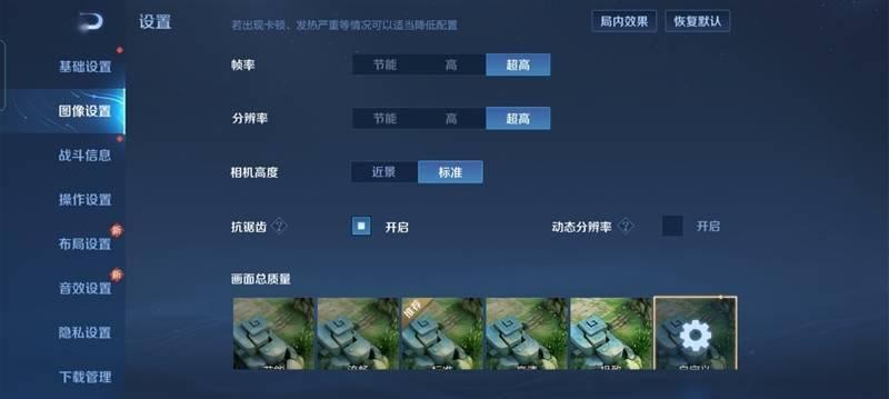 首发天玑1200比肩骁龙865+!realme GT Neo评测的照片 - 19