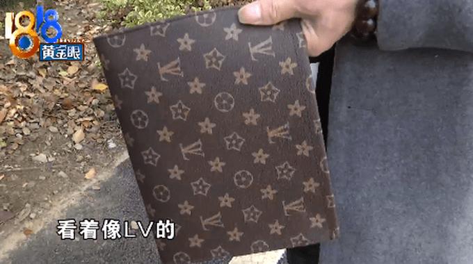"""直播平台:杭州男子花一百多买包怀疑是假LV,掌柜承认是""""高仿"""""""