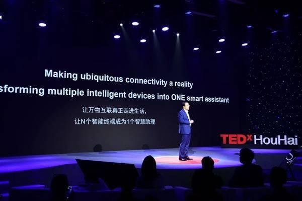 覆盖3亿台设备!华为:鸿蒙OS不同设备的统一语言的照片 - 3
