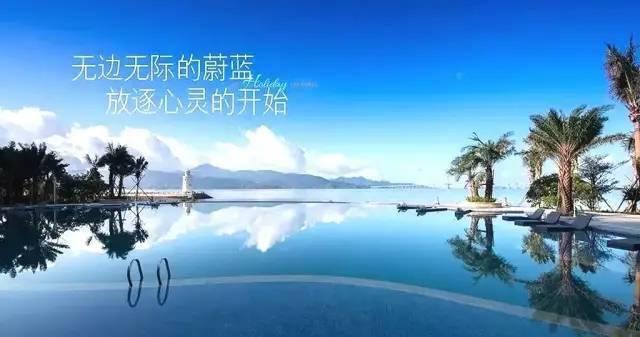 依山傍海,¥99抢「惠州融创海湾半岛度假公寓」海景双床/大床房!