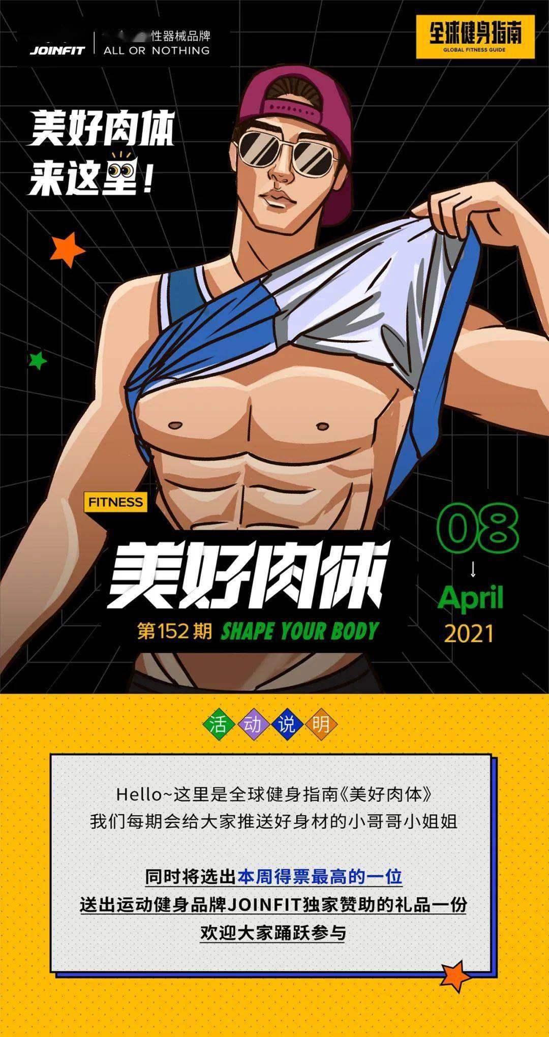沐鸣3游戏-首页【1.1.0】