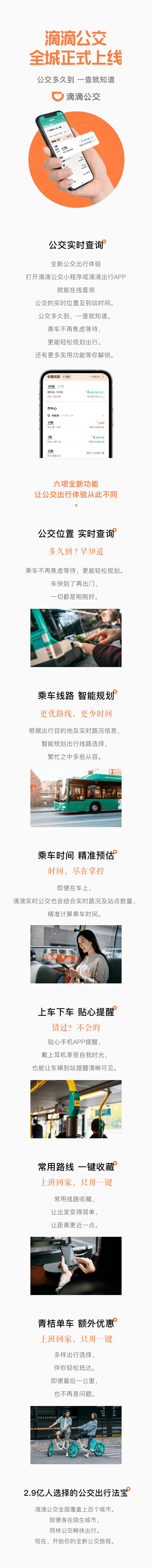 沐鸣3代理-首页【1.1.2】