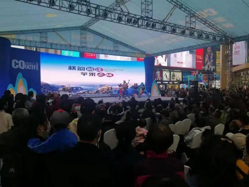 昭通文化旅游在重庆都市文化旅游节暨城际旅游交易会闪亮登场