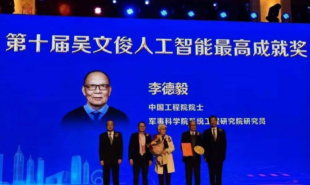 腾讯网丨2020年度吴文俊人工智能科学技术奖揭晓