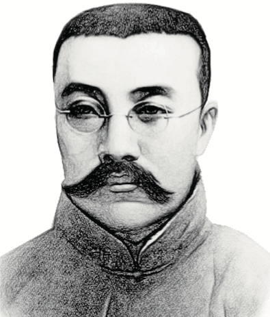 台城特支:李大钊指导建立的全国第一个农村党支部
