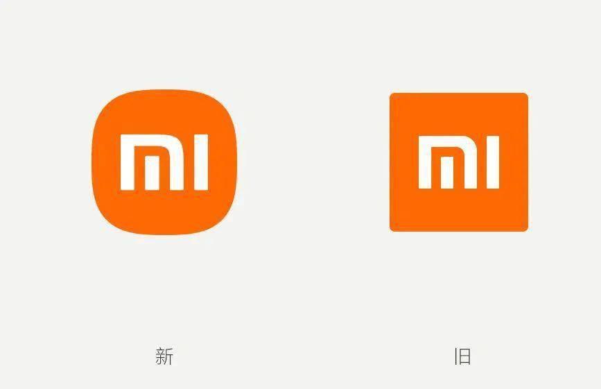 小米设计的新logo,我看还是有点亏