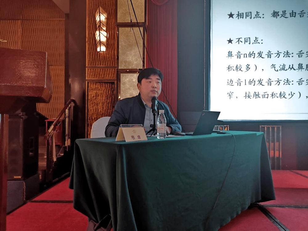 """省医疗保障局举办2021年第1期""""医保讲坛"""""""