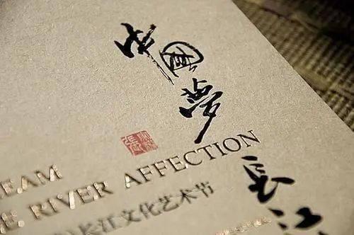 【夜读】人民日报刊文《有一个故事,叫长江》