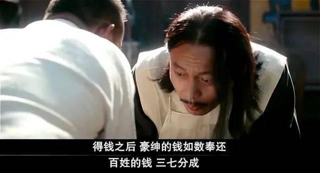 解密贾跃亭割美国韭菜神技,套路竟是姜文