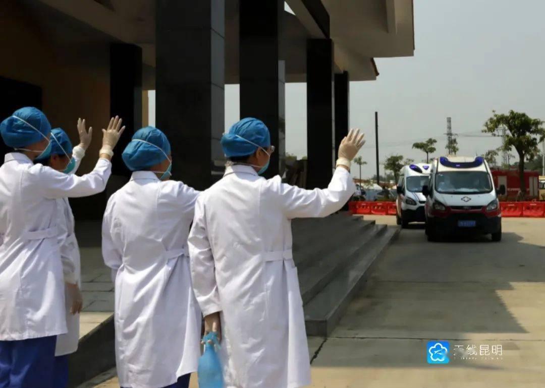 瑞丽市又有4名新冠肺炎患者治愈出院