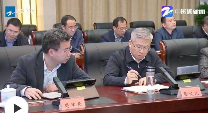 衢州市委书记徐文光出席浙江省政府党组会议