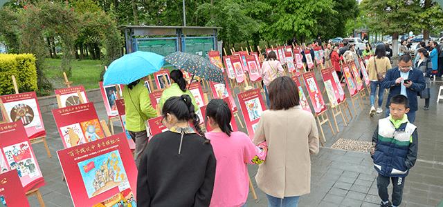 都江堰市举行庆祝建党100周年暨4·23世界读书日阅读推广活动!