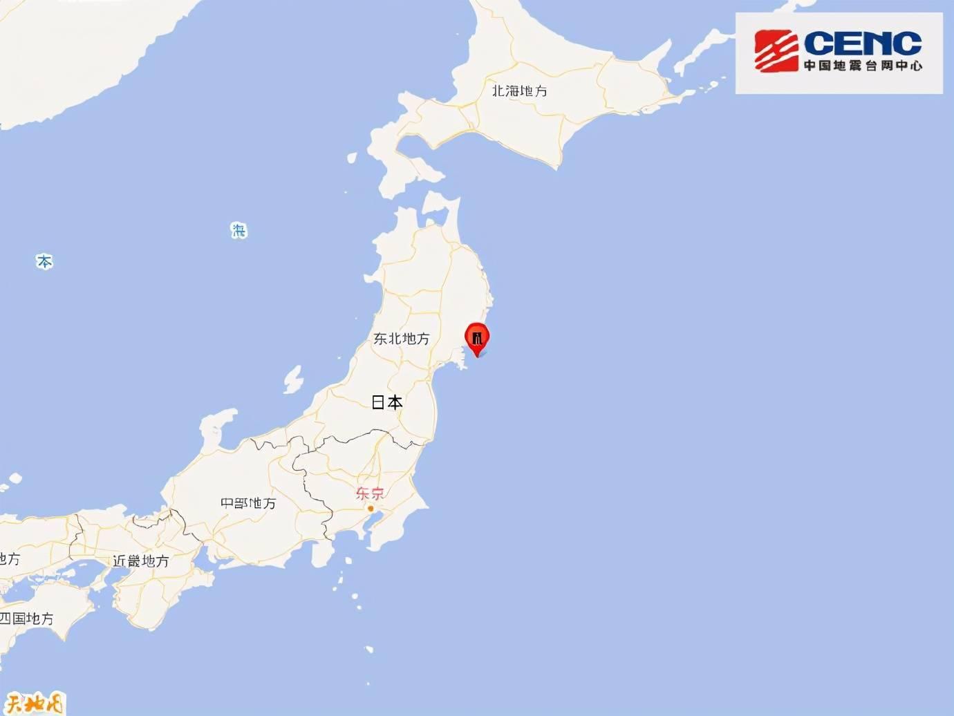 日本本州东岸近海发生5.3级地震,震源深度50千米