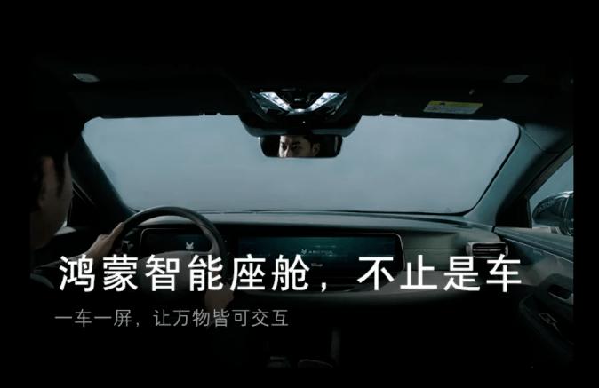 Huawei inside第一车令华为员工泪目:背后是数不清的英雄的照片 - 4
