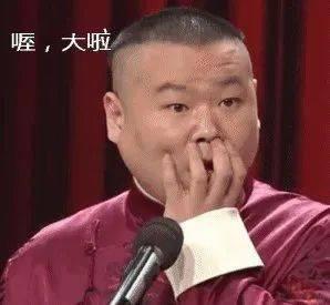 """震惊!广西一男子3年偷了100多辆自行车回家,""""供其小孩使用"""""""
