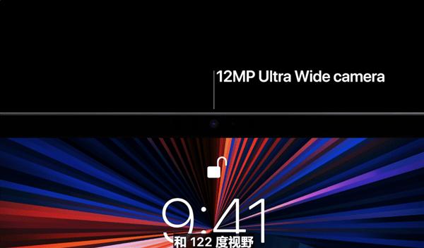 全新iPad Pro发布:配备mini-LED屏幕 6199元起的照片 - 7