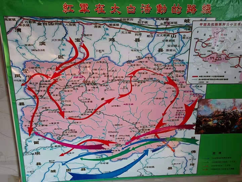 陕西太白县:守护红军标语,传承为民初心