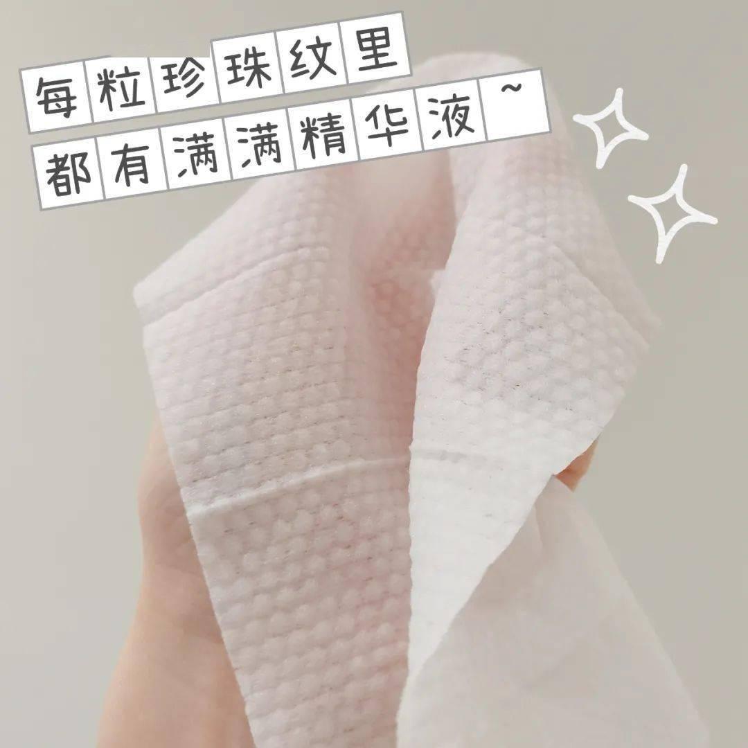 敏感肌福利!小众温和养肤级卸妆巾,帮你们找到啦!