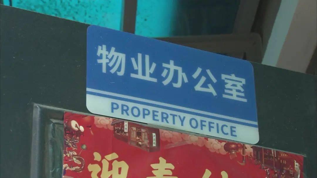 量化指标来了!158个项目纳入北京今年首批老旧小区改造计划