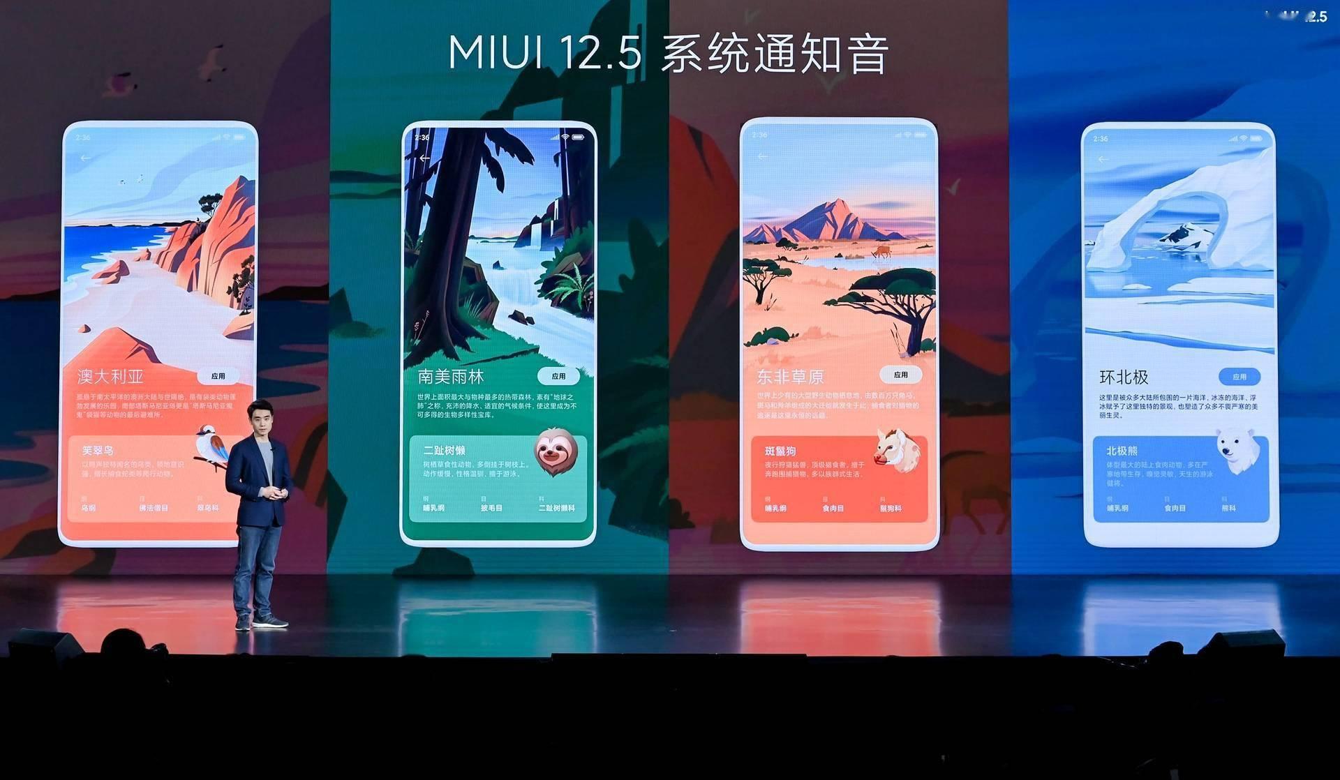 鸿图2注册虽迟但到的 MIUI 12.5 ,能扭转小米用户的口碑吗?(图11)
