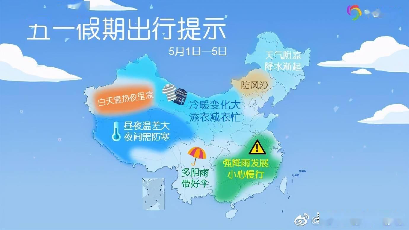 日本津市天气预报一周 西安天气预报24小时