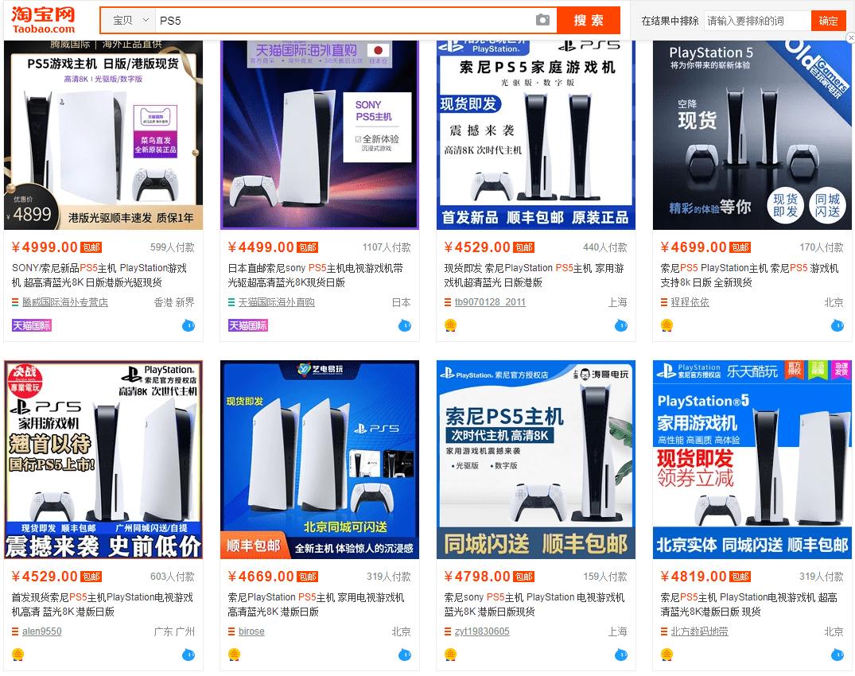 天顺平台开户-首页【1.1.4】  第11张