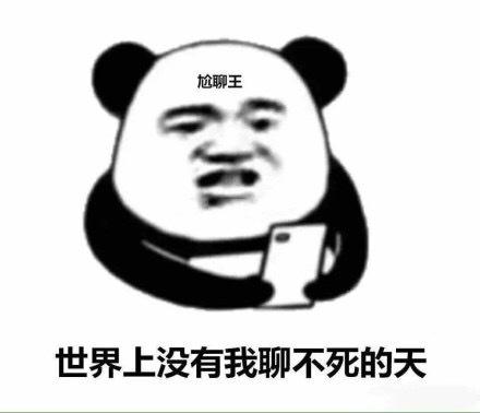 QQ更新,新功能太好玩了,竟然能糊好友一脸  第20张