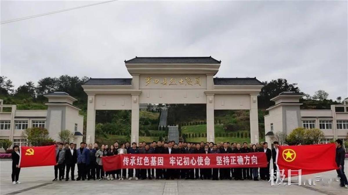 白庙河镇gdp_头条 罗田县委十五届四次全体 扩大 会议召开