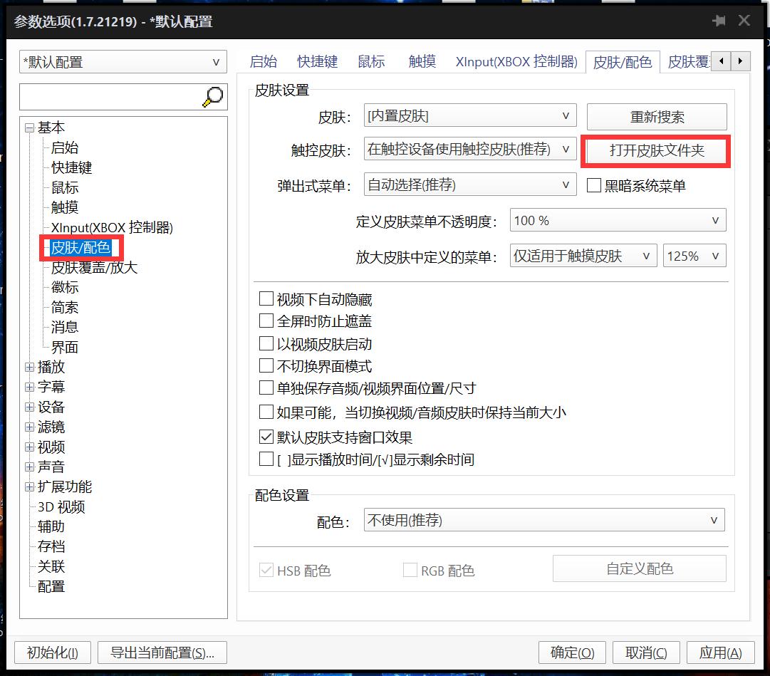 天顺平台开户-首页【1.1.3】  第3张