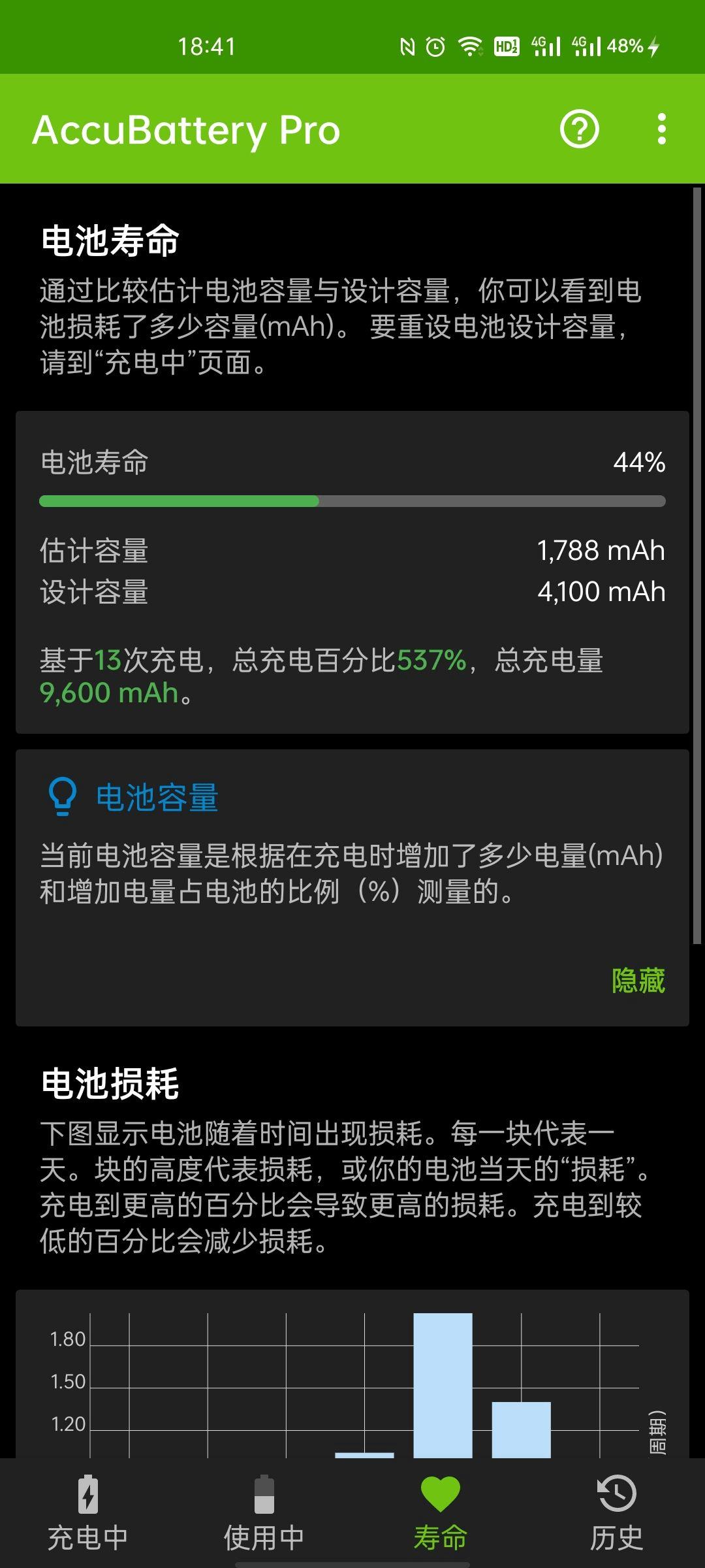 天顺平台开户-首页【1.1.1】  第10张