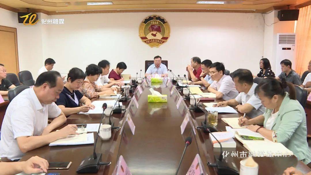 【2021年5月1日新闻】市政协召开第一季度工作汇报会