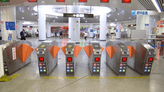 五一地铁运营时间调整,攻略看这→